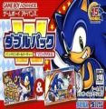 2 In 1 - Sonic Pinball Party & Sonic Battle (sUppLeX)