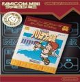 Famicom Mini - Vol 24 - Hikari Shinwa - Palutena No Kagame