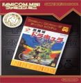 Famicom Mini - Vol 29 - Akumajo Dracula