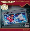 Famicom Mini - Vol 3 - Ice Climber