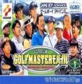 JGTO Golf Master - Japan Tour Golf Game (Capital)