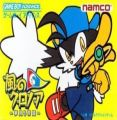 Klonoa - Empire Of Dreams (Eurasia)