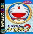 Doraemon No Quiz Boy