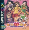 Love Hina Pocket