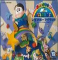 Rainbow Islands - The Story Of Bubble Bobble 2 [a1]