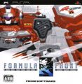 Armored Core - Formula Front