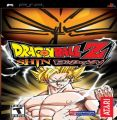 Dragon Ball Z - Shin Budokai
