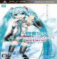 Hatsune Miku - Project Diva Extend