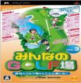 Minna No Golf Jou Vol.3
