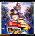 Street Fighter Zero 3 - Double Upper