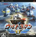 Ultraman - Fighting Evolution 0