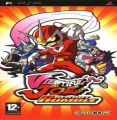 Viewtiful Joe - Red Hot Rumble