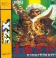 Romance Of The Three Kingdoms IV 32X (1)