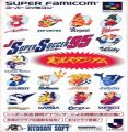 J-League Super Soccer '95